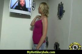 Download de video de varios homens com um mulher transando