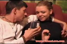 Waptrick vidéo de porno